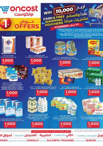 Kuwait Oncost offers in D4D Online. KD 1 Offers. . Till 27th july