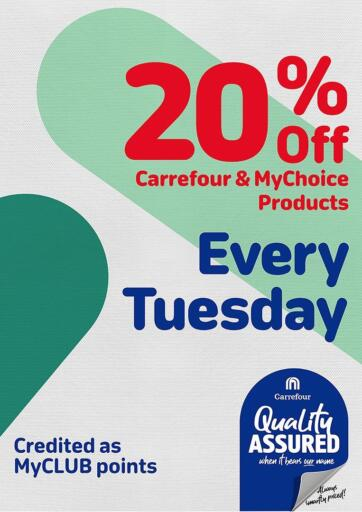 Oman - Sohar Carrefour offers in D4D Online. 20% Off. . Every Tuesday