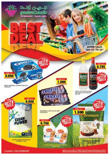 Kuwait Greenland Hypermarket offers in D4D Online. Best Deal. . Till 20th January