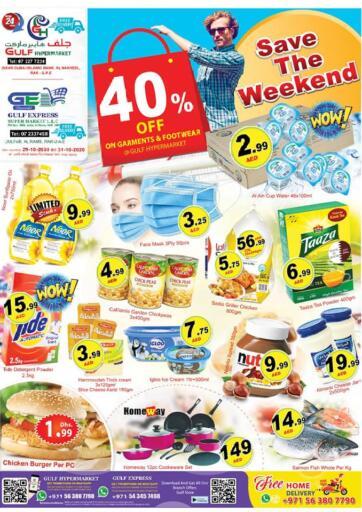 UAE - Ras al Khaimah Gulf Hypermarket offers in D4D Online. Save The Weekend. . Till 31st October