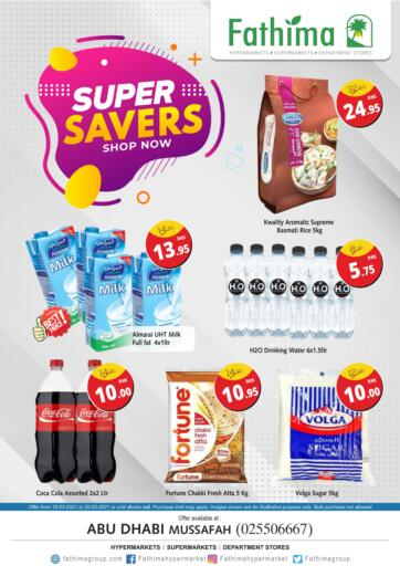 UAE - Abu Dhabi Fathima Hypermarkets & Supermarkets offers in D4D Online. Super Savers. . Till 20th March