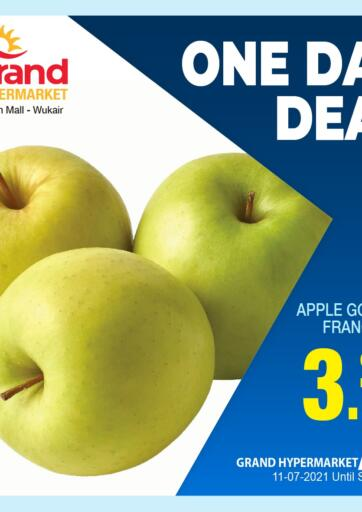 Qatar - Al-Shahaniya Grand Hypermarket offers in D4D Online. One Day Deal. . Only On 11th July