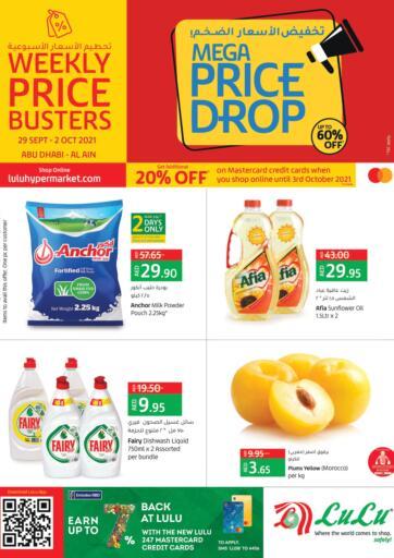 UAE - Fujairah Lulu Hypermarket offers in D4D Online. Mega Price Drop. . Till 2nd October