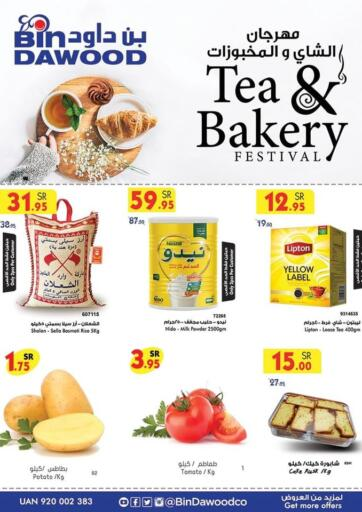 KSA, Saudi Arabia, Saudi - Medina Bin Dawood offers in D4D Online. Tea & Bakery Festival. Now you can get your daily products from your favorite brands during the 'Tea & Bakery Festival' at Bin Dawood Stores. This offer is only valid Till 23rd February 2021.. Till 23rd February