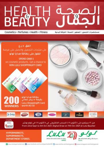 Oman - Salalah Lulu Hypermarket  offers in D4D Online. Health And Beauty. . Till 4th October