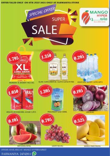 Kuwait Mango Hypermarket  offers in D4D Online. Super Sale. . Only On 04th July