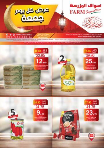 KSA, Saudi Arabia, Saudi - Qatif Farm Superstores offers in D4D Online. Friday Offers. . Only On 23rd April