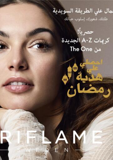 Egypt - Cairo Oriflame offers in D4D Online. Ramadan Offers. . Till 30th April