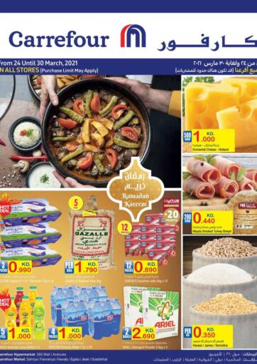 Kuwait Carrefour offers in D4D Online. Ramadan Kareem. Shop Now From Your Nearest Carrefour Hypermarket And Get Exciting Offer On Your Purchase Valid Till 30th March 2021.  Enjoy Shopping!!!. Till 30th March