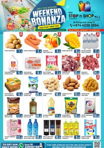 Qatar - Al Wakra New Stop n Shop @Al Athiya offers in D4D Online. Weekend Bonanza. . Till 29th August