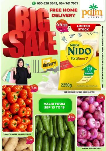 UAE - Sharjah / Ajman Palm Centre LLC offers in D4D Online. Big Sale. . Till 15th September