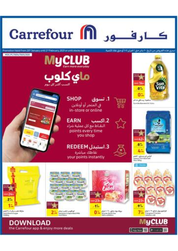 Bahrain Carrefour offers in D4D Online. My Club Offer. . Till 2nd February