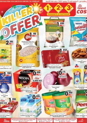 Kuwait Grand Costo offers in D4D Online. Summer Killer Offer. . Till 15th June