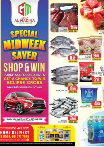 UAE - Sharjah / Ajman Azhar Al Madina Hypermarket offers in D4D Online. Midweek Saver.