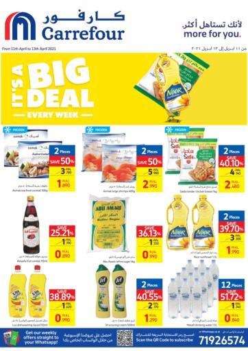 Oman - Salalah Carrefour offers in D4D Online. Its A Big Deal. . Till 13th April
