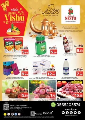 UAE - Sharjah / Ajman Nesto Hypermarket offers in D4D Online. Corniche, Ajman. . Till 14th April