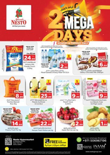 UAE - Sharjah / Ajman Nesto Hypermarket offers in D4D Online. Al Muteena Street, Deira - Dubai. . Till 19th October