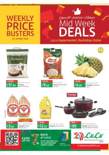 UAE - Dubai Lulu Hypermarket offers in D4D Online. Midweek Deals @ Rashidiya. . Till 5th May