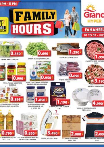 Kuwait Grand Hyper offers in D4D Online. Family Hours. . Till 03rd July