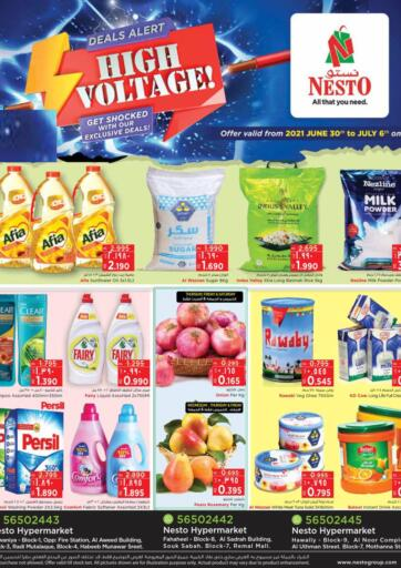 Kuwait Nesto Hypermarkets offers in D4D Online. High Voltage!. Exciting Offers Waiting For You At Nesto Hypermarkets. Visit Their Nearest Store And Get Everything At Exciting Prices. Valid Till 6th July 2021.  Enjoy Shopping!!!. Till 06th July