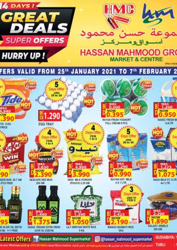 Bahrain Hassan Mahmood Group offers in D4D Online. Exclusive Super Offers. Purchase from Hassan Mahmood Group With Their Exclusive Super Offers. Offers on Groceries, Frozen Foods And Many More Until 7th February 2021. Enjoy Shopping! . Till 7th February