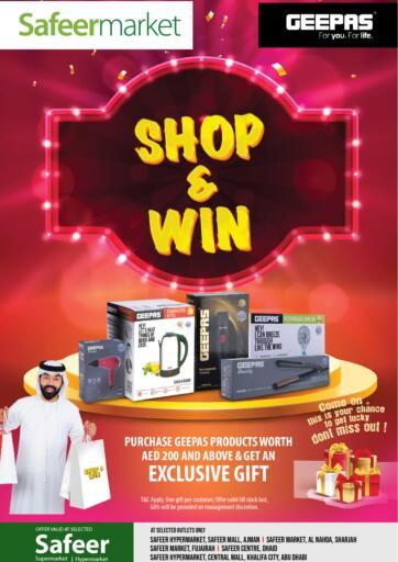 UAE - Sharjah / Ajman Safeer Hyper Markets offers in D4D Online. Shop And Win. . Till 7th September