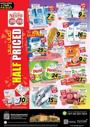 UAE - Fujairah Nesto Hypermarket offers in D4D Online. Al Muweilah School Zone, Sharjah. . Till 16th October