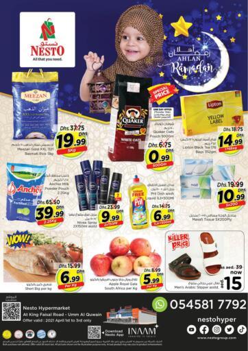 UAE - Umm al Quwain Nesto Hypermarket offers in D4D Online. Umm Al Quwain. . Till 3rd April