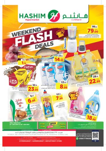 UAE - Sharjah / Ajman Hashim Hypermarket offers in D4D Online. Weekend Flash Deals. Do not miss the