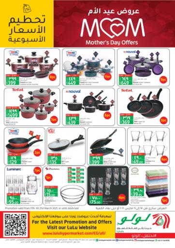 Egypt - Cairo Lulu Hypermarket  offers in D4D Online. Mother's Day and Ramadan offers. . Till 21st March