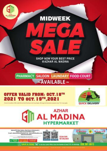 UAE - Dubai Azhar Al Madina Hypermarket offers in D4D Online. Muhaisna, Dubai. . Till 19th October