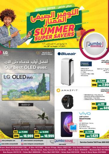 Qatar - Doha Jumbo Electronics offers in D4D Online. Summer Super Savers. . Till 14th August
