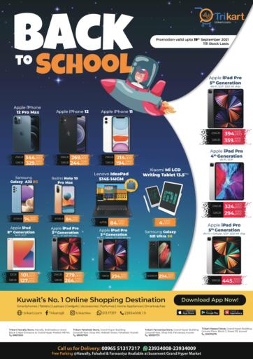 Kuwait Trikart offers in D4D Online. Back to School. Back to School at Trikart. Exciting Offers Waiting For You Visit Their Nearest Store And Get Everything At Exciting Prices.  Validity Till 19th September 2021.  Enjoy Shopping!!!. Till 19th September