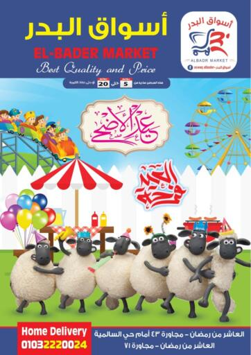 Egypt - Cairo Aswaq Albader offers in D4D Online. Eid Al-Adha Offers. . Till 20th July