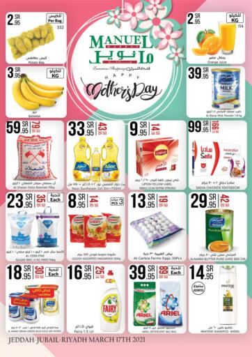 KSA, Saudi Arabia, Saudi - Riyadh Manuel Market offers in D4D Online. Happy Mothers Day. Now you can get your products from your favorite brands during the 'Happy Mothers Day' at Manuel Market Stores. This offer is only valid Till 23rd March 2021.. Till 23rd March