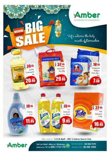 UAE - Sharjah / Ajman Amber Al Madina Hypermarket offers in D4D Online. Weekend Big Sale. . Till 4th April