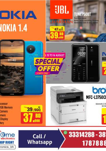 Bahrain Home Electronics offers in D4D Online. Special Offers. You'd Be Crazy To Miss Special Offers from Home Electronics. Offers on Mobiles, Home Appliances and many more are valid Till 16th August. Hurry Now!! Enjoy Shopping!!! . Till 16th August