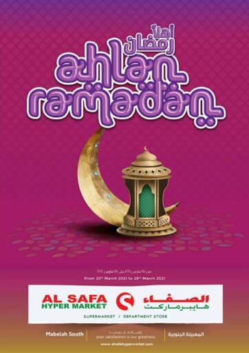 Oman - Muscat Al Safa Hypermarket offers in D4D Online. Ahlan Ramadan. . Till 28th March