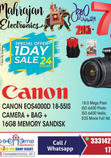 Bahrain Home Electronics offers in D4D Online. 1 Day Sale. . Till 24th December