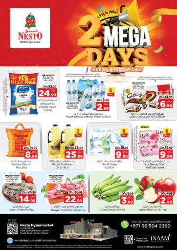UAE - Fujairah Nesto Hypermarket offers in D4D Online. Al Hamidiya, Al Jurf- Ajman. . Till 19th October