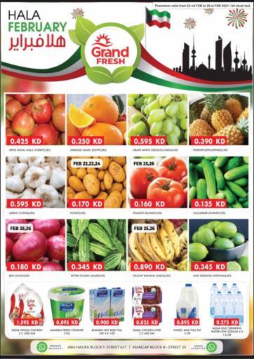 Kuwait Grand Hyper offers in D4D Online. Hala February. . Until Stock Last