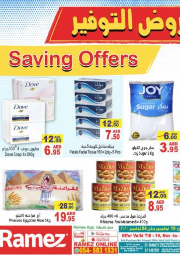 UAE - Ras al Khaimah Aswaq Ramez offers in D4D Online. Saving Offers. Saving Offers At Aswaq Ramez, Offers Going On For Fresh Food, Groceries, Home Needs, Electronics, Personal Gadgets & Many More. Grab Your Favorites At Low Price.  Offer Valid Till  24th November 2020. Happy Shopping!!!. Till 24th November