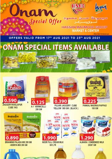 Bahrain Hassan Mahmood Group offers in D4D Online. Onam special Offer. Onam special Offer at Hassan Mahmood Group. Offers on Groceries, Frozen Foods And Many More Till 23rd August. Enjoy Shopping! . Till 23rd August