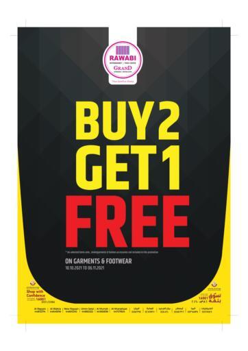 Qatar - Al Rayyan Rawabi Hypermarkets offers in D4D Online. Buy 2 Get 1 Free. . Till 6th November