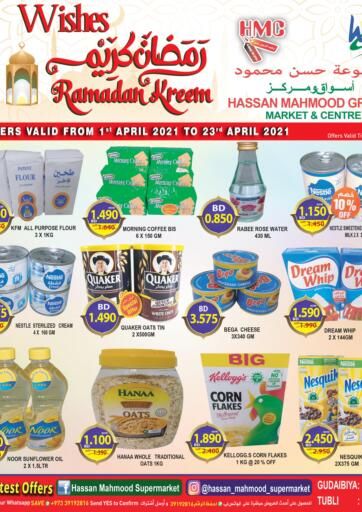 Bahrain Hassan Mahmood Group offers in D4D Online. Ramadan Kareem. Purchase from Hassan Mahmood Group With Their Ramadan Kareem. Offers on Groceries, Frozen Foods And Many More Until 23rd April 2021. Enjoy Shopping! . Till 23rd April