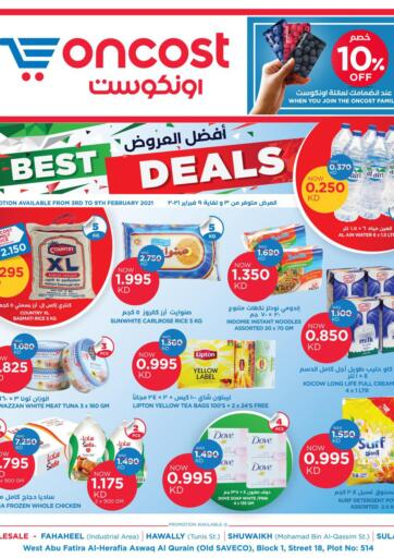 Kuwait Oncost offers in D4D Online. Best Deals. . Till 09th February