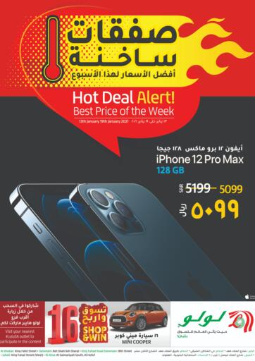 KSA, Saudi Arabia, Saudi - Al Khobar LULU Hypermarket  offers in D4D Online. Hot Deal Alert!. Rush To Lulu Hypermarket And Get Your Products at Best Prices During 'Hot Deal Alert'. Offer Valid Till 19th January 2021. Enjoy Shopping!. Till 19th January