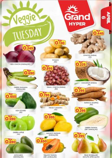 Kuwait Grand Hyper offers in D4D Online. Veggie Tuesday. . Only on 6th April