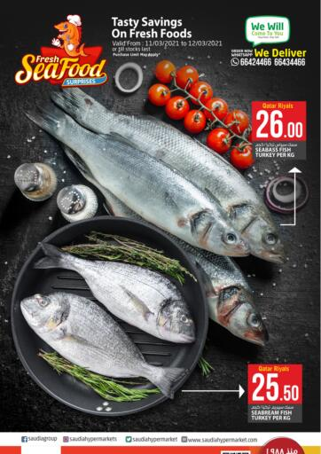Qatar - Umm Salal Saudia Hypermarket offers in D4D Online. Fresh Seafood Surprises.  Fresh Seafood Surprises Offers Are Available  from Saudia Hypermarket.  Hurry now.  Offer Valid  Till 12th March. Enjoy Shopping!!!. Till 12th March