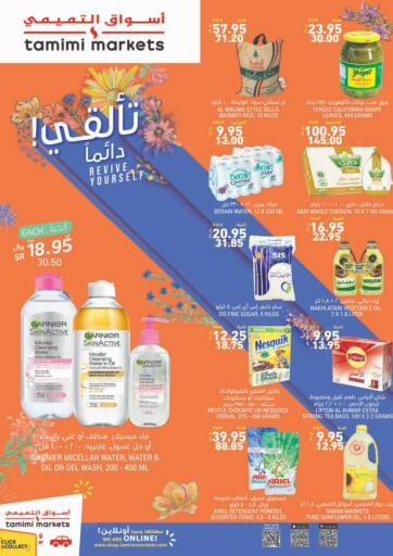 KSA, Saudi Arabia, Saudi - Riyadh Tamimi Market offers in D4D Online. Revive Yourself. Now you can get your daily products from your favorite brands during 'Revive Yourself ' at Tamimi Store! This offer is only valid Till 9th February 2021.. Till 9th February